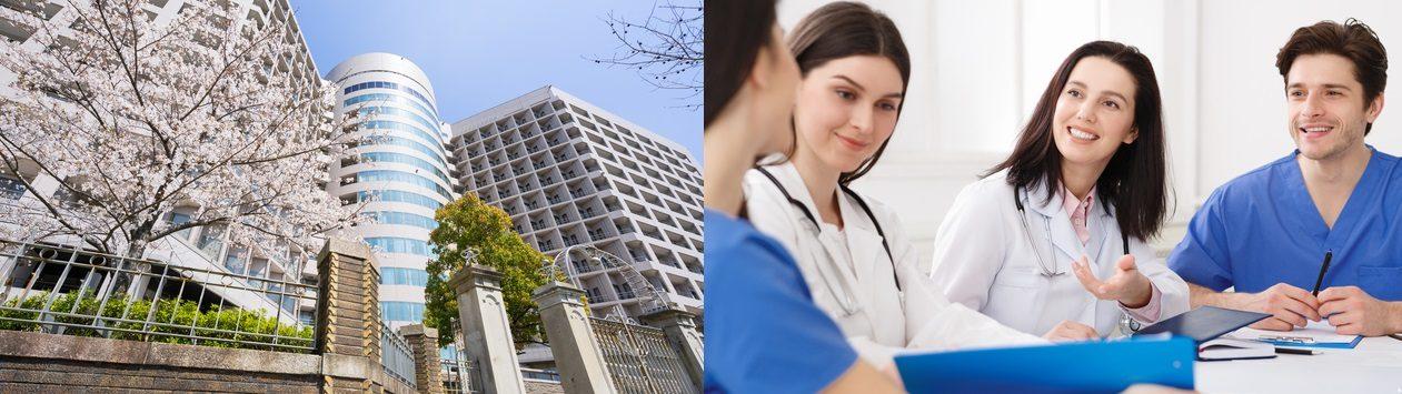 一般財団法人 医療福祉経営評価研究機構
